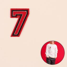 Термоаппликация «Цифра 7», 5 × 3,5 см, цвет красный/чёрный