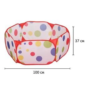 Манеж-сухой бассейн для шариков 'Шарики', размер: 90/100 см, h=38 см Ош