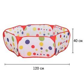 Манеж-сухой бассейн для шариков 'Шарики', размер: 110/120, h=40 см Ош