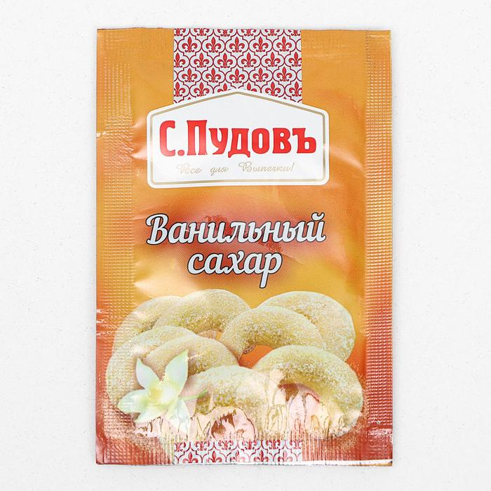 Ванильный сахар «С. Пудовъ», 15 г