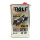 Трансмиссионное масло Rolf 80W-90 API GL-5 минеральное, 1 л