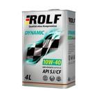 Моторное масло Rolf Dynamic 10W-40 SJ/CF полусинтетика, 4 л