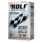Моторное масло Rolf Optima 15W-40API SL/CF, 1 л