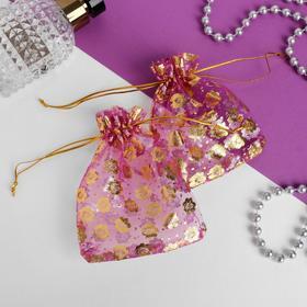Мешочек подарочный 10*12, цветочки, цвет малиновый с золотом Ош