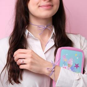 Набор детский 'Выбражулька' 3 предмета: кулон, браслет, кольцо, сердечки в полоску, цвет МИКС Ош