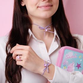 Набор детский 'Выбражулька' 3 предмета: кулон, браслет, кольцо, цветик со стразами, цвет МИКС Ош