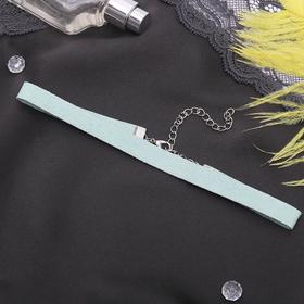 Чокер 'Амели', цвет мятный в серебре, L=30 см Ош