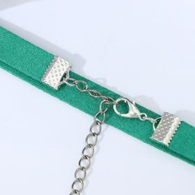 Чокер 'Амели' с блёстками, цвет зелёный в серебре, L=30 см Ош