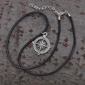 Кулон унисекс 'Компас', цвет чернёное серебро, 42см Ош