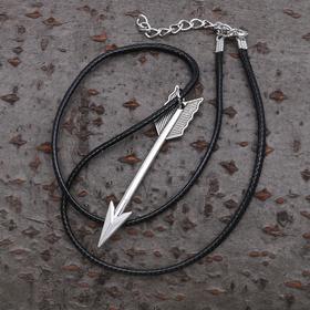 Кулон унисекс 'Стрела', цвет чернёное серебро, 40см Ош