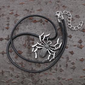 Кулон мужской 'Паук', цвет чернёное серебро, 40см Ош