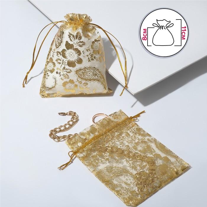 Мешочек подарочный Цветочная композиция, 1012, цвет золотой