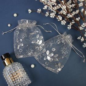 Мешочек подарочный 'Нарцисс', 10*12, цвет серый с серебром Ош