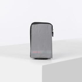 Сумка поясная, отдел на молнии, 2 наружных кармана, с карабином, цвет серый Ош