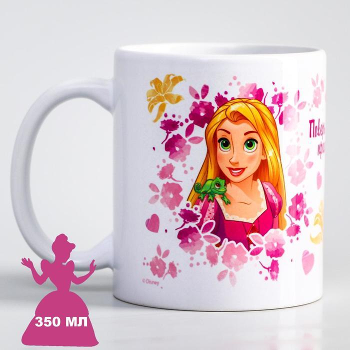"""Кружка """"Поверь в мечту, принцесса"""", Принцессы, 350 мл"""
