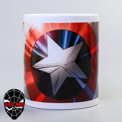"""Кружка """"Щит Капитан Америка"""", Мстители, 350 мл - Фото 1"""