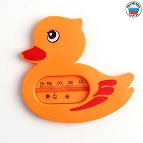 Термометр детский для воды «Утёнок» Ош