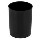 Подставка-стакан для пишущих принадлежностей «Офис», чёрный
