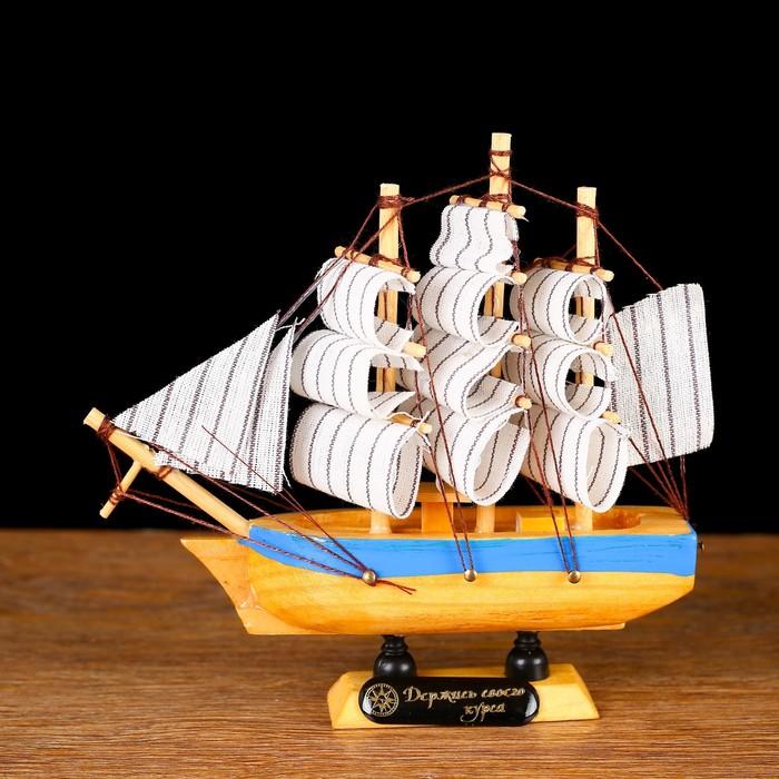Корабль сувенирный малый Сифанта, 3 13,5 15,5 см
