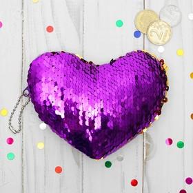 Мягкий кошелёк «Влюблённое сердце», пайетки хамелеон Ош