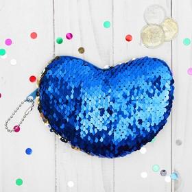Мягкий кошелёк «Нежное сердце», пайетки хамелеон Ош