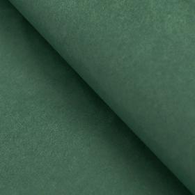 Бумага упаковочная тишью, чёрно-зелёный, 50 см х 66 см Ош
