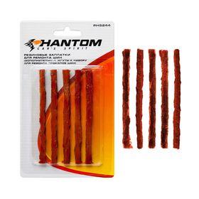 Заплатки из вулканизированной резины для ремонта шин PHANTOM, набор 5 шт. Ош