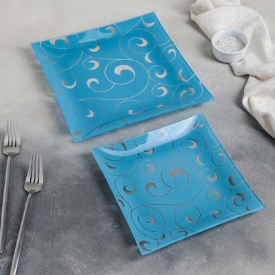 Набор блюд «Марокко», 2 шт: 19×19 см, 24×24 см, цвет голубой, подарочная упаковка - Фото 1