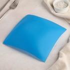 Тарелка, 18×18 см, цвет голубой - Фото 3