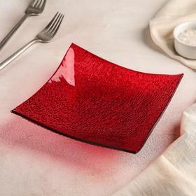Тарелка, 18×18 см, цвет красный