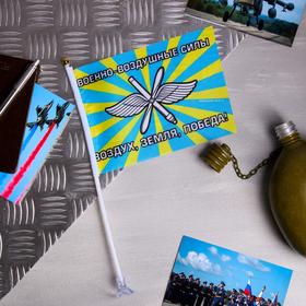 Флаг на присоске «ВВС», 21 × 14 см Ош