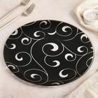 Блюдо сервировочное «Марокко», d=30 см, чёрное - Фото 2