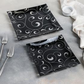 Набор блюд «Марокко», 2 шт: 19×19 см, 24×24 см, цвет черный, подарочная упаковка