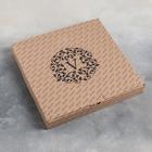Набор блюд «Марокко», 2 шт: 19×19 см, 24×24 см, цвет черный, подарочная упаковка - Фото 4