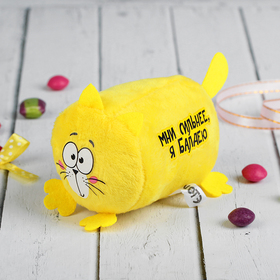 Мягкая игрушка Котэ «Мни сильнее»