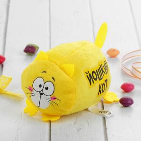 Мягкая игрушка Котэ «Йошкин Кот»
