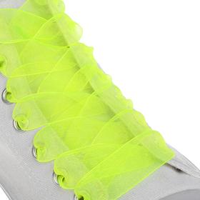 Шнурки для обуви, пара, капроновые, плоские, 20 мм, 110 см, цвет салатовый неоновый