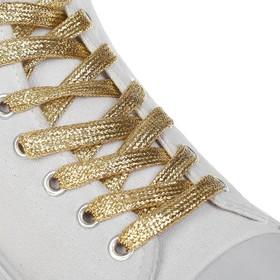 Шнурки для обуви, пара, плоские, 8 мм, 110 см, цвет золотой Ош