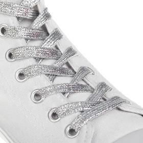 Шнурки для обуви, пара, плоские, 8 мм, 110 см, цвет серебряный Ош