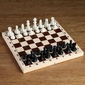 Шахматные фигуры, высота короля 6.2 см, пластик, чёрно-белые, в пакете Ош