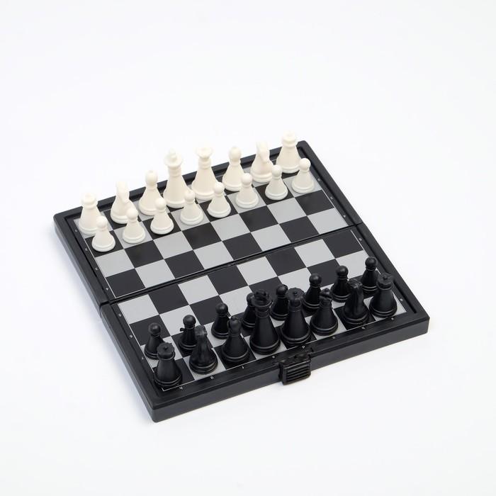 Игра настольная магнитная Шахматы, пластик, чёрно-белые, 13х13 см