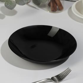 Тарелка, d=20 см, цвет чёрный