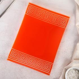 Блюдо «Версаче», 23,5×1см, цвет оранжевый, подарочная упаковка