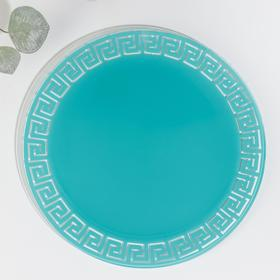 Блюдо сервировочное «Версаче», d=30 см, цвет бирюзовый