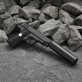 Пистолет страйкбольный Galaxy Browning G.2A  с глушителем Ош