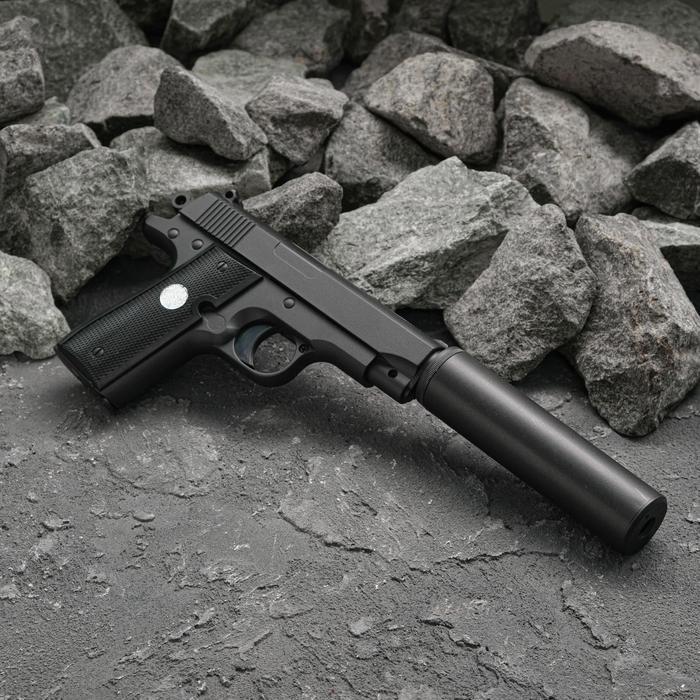 Пистолет пружинный Galaxy Browning G.2A  с глушителем