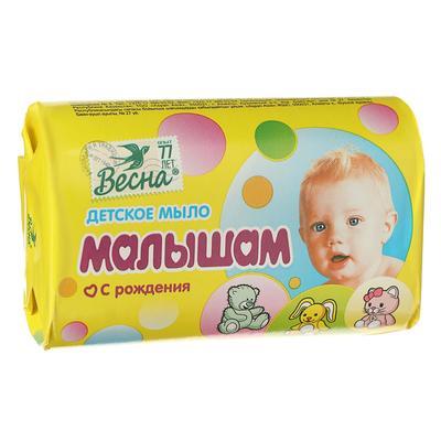 Детское мыло «Малышам», 90 г - Фото 1