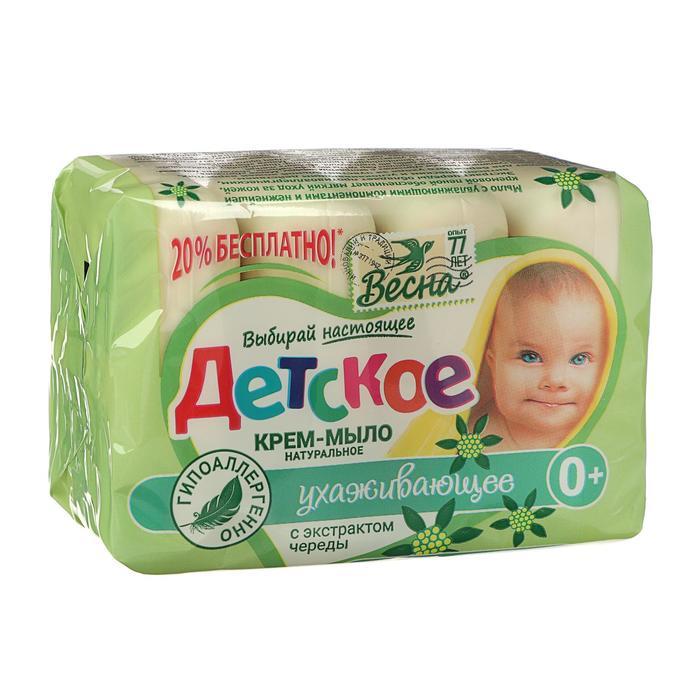 Детское крем-мыло с экстрактом череды, 4 шт. по 75 г