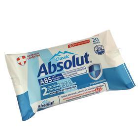 Салфетки влажные Absolut Classic «Ультразащита», антибактериальные, 20 шт.