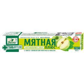 Зубная паста «Мятная», мята + яблоко, в упаковке, 100 г